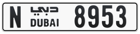 N 8953 - Plate numbers for sale in Dubai