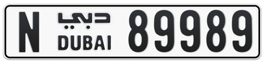 N 89989 - Plate numbers for sale in Dubai