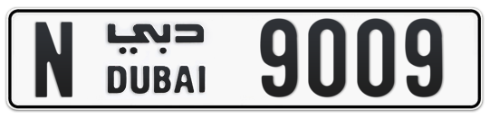 N 9009 - Plate numbers for sale in Dubai