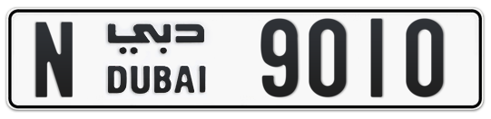 N 9010 - Plate numbers for sale in Dubai