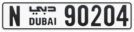 N 90204 - Plate numbers for sale in Dubai