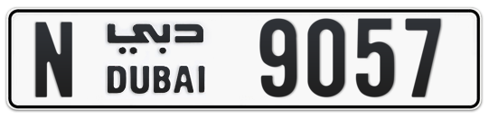 N 9057 - Plate numbers for sale in Dubai