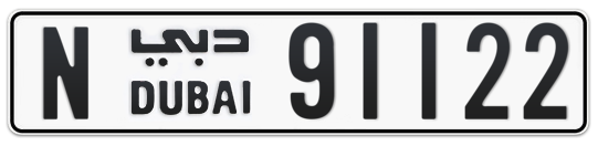 N 91122 - Plate numbers for sale in Dubai