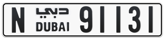 N 91131 - Plate numbers for sale in Dubai