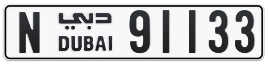 N 91133 - Plate numbers for sale in Dubai