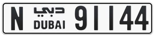 N 91144 - Plate numbers for sale in Dubai