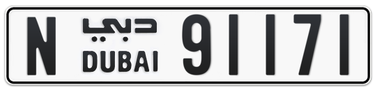 N 91171 - Plate numbers for sale in Dubai