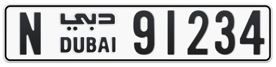 N 91234 - Plate numbers for sale in Dubai