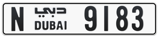 N 9183 - Plate numbers for sale in Dubai