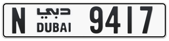 N 9417 - Plate numbers for sale in Dubai