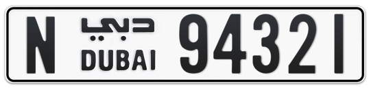 N 94321 - Plate numbers for sale in Dubai