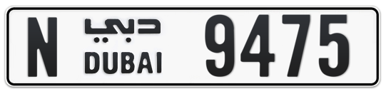 N 9475 - Plate numbers for sale in Dubai