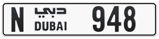N 948 - Plate numbers for sale in Dubai