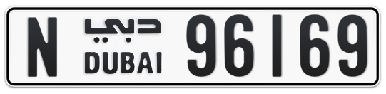 N 96169 - Plate numbers for sale in Dubai