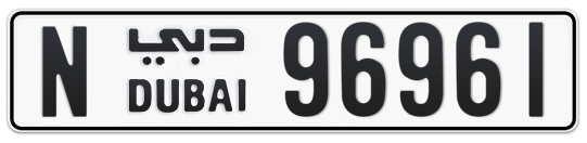 N 96961 - Plate numbers for sale in Dubai