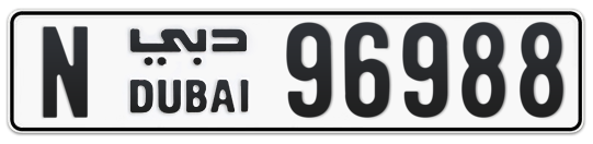 N 96988 - Plate numbers for sale in Dubai