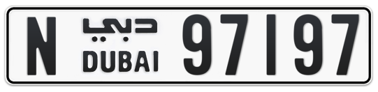 N 97197 - Plate numbers for sale in Dubai