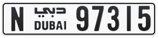 N 97315 - Plate numbers for sale in Dubai