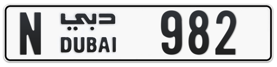 N 982 - Plate numbers for sale in Dubai