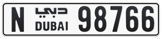N 98766 - Plate numbers for sale in Dubai