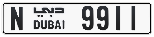 N 9911 - Plate numbers for sale in Dubai
