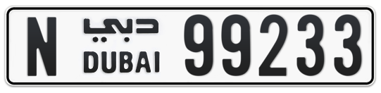 N 99233 - Plate numbers for sale in Dubai