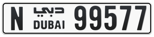 Dubai Plate number N 99577 for sale on Numbers.ae