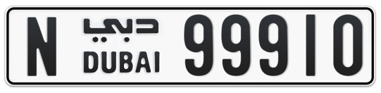 N 99910 - Plate numbers for sale in Dubai