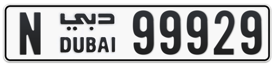 N 99929 - Plate numbers for sale in Dubai