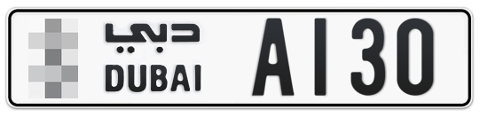 * A130 - Plate numbers for sale in Dubai
