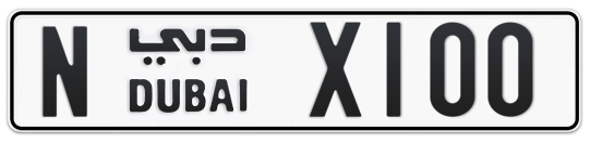 N X100 - Plate numbers for sale in Dubai
