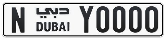 N Y0000 - Plate numbers for sale in Dubai