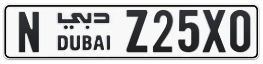 N Z25X0 - Plate numbers for sale in Dubai