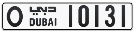 O 10131 - Plate numbers for sale in Dubai