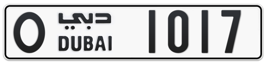 O 1017 - Plate numbers for sale in Dubai