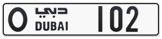 O 102 - Plate numbers for sale in Dubai