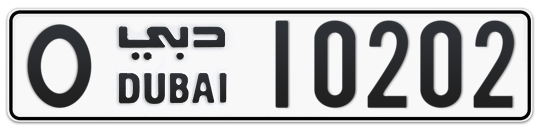O 10202 - Plate numbers for sale in Dubai