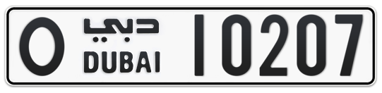 O 10207 - Plate numbers for sale in Dubai