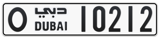 O 10212 - Plate numbers for sale in Dubai