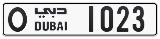 O 1023 - Plate numbers for sale in Dubai