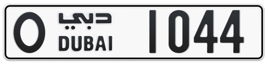 O 1044 - Plate numbers for sale in Dubai