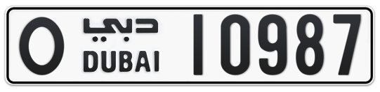 O 10987 - Plate numbers for sale in Dubai