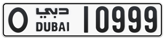 O 10999 - Plate numbers for sale in Dubai
