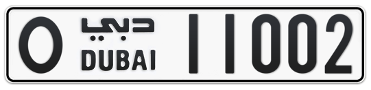 O 11002 - Plate numbers for sale in Dubai