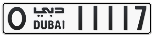 O 11117 - Plate numbers for sale in Dubai