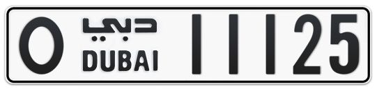 O 11125 - Plate numbers for sale in Dubai