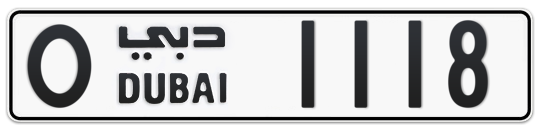 O 1118 - Plate numbers for sale in Dubai