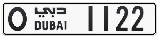 O 1122 - Plate numbers for sale in Dubai