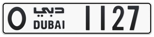 O 1127 - Plate numbers for sale in Dubai
