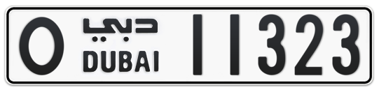 O 11323 - Plate numbers for sale in Dubai